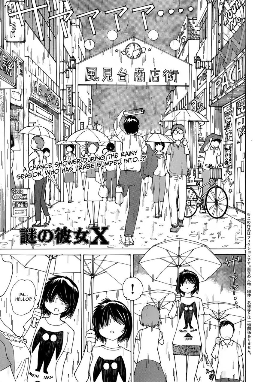 Mysterious Girlfriend X 78 Page 2