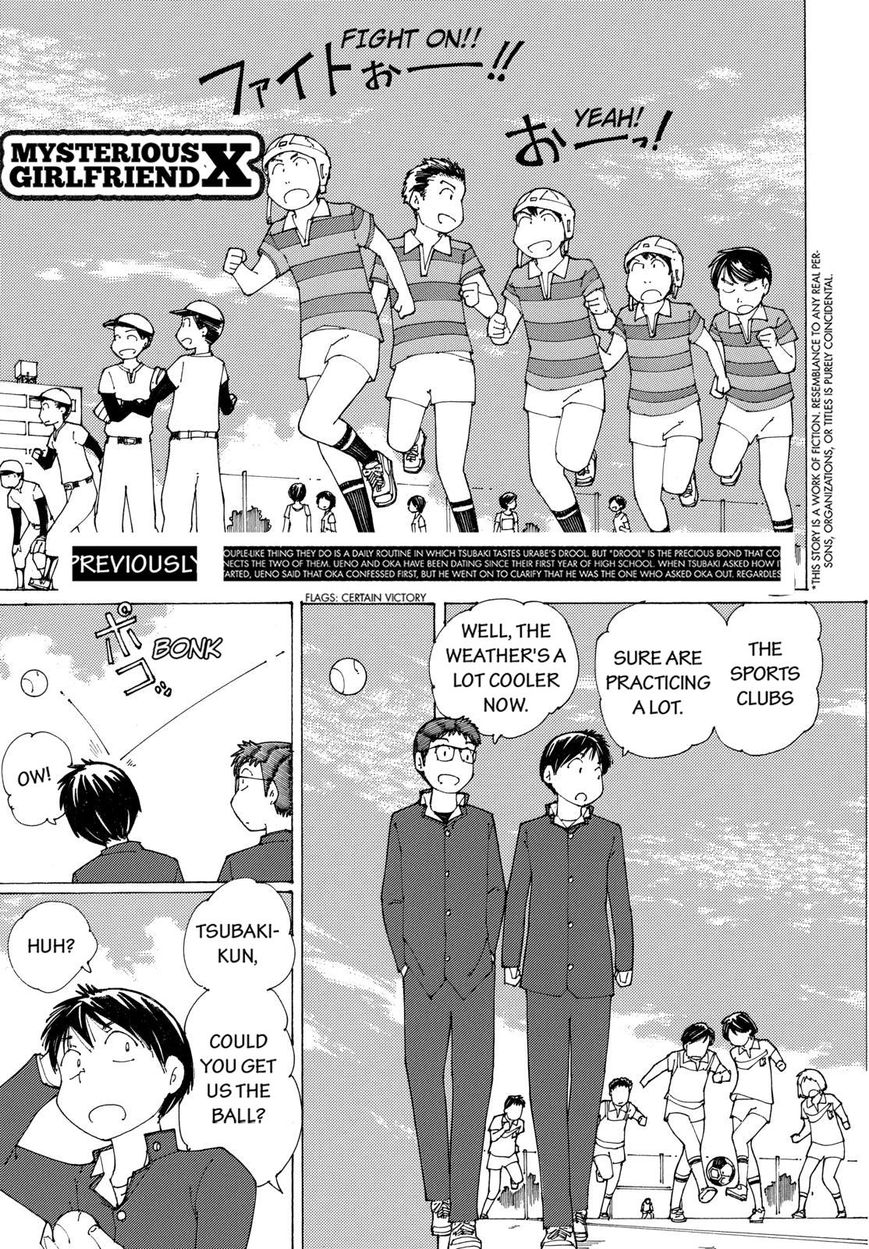 Mysterious Girlfriend X 82 Page 1