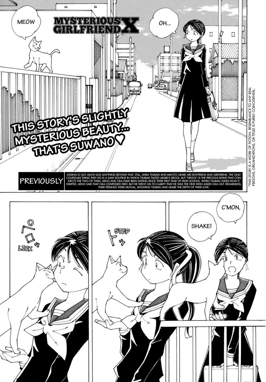 Mysterious Girlfriend X 83 Page 1