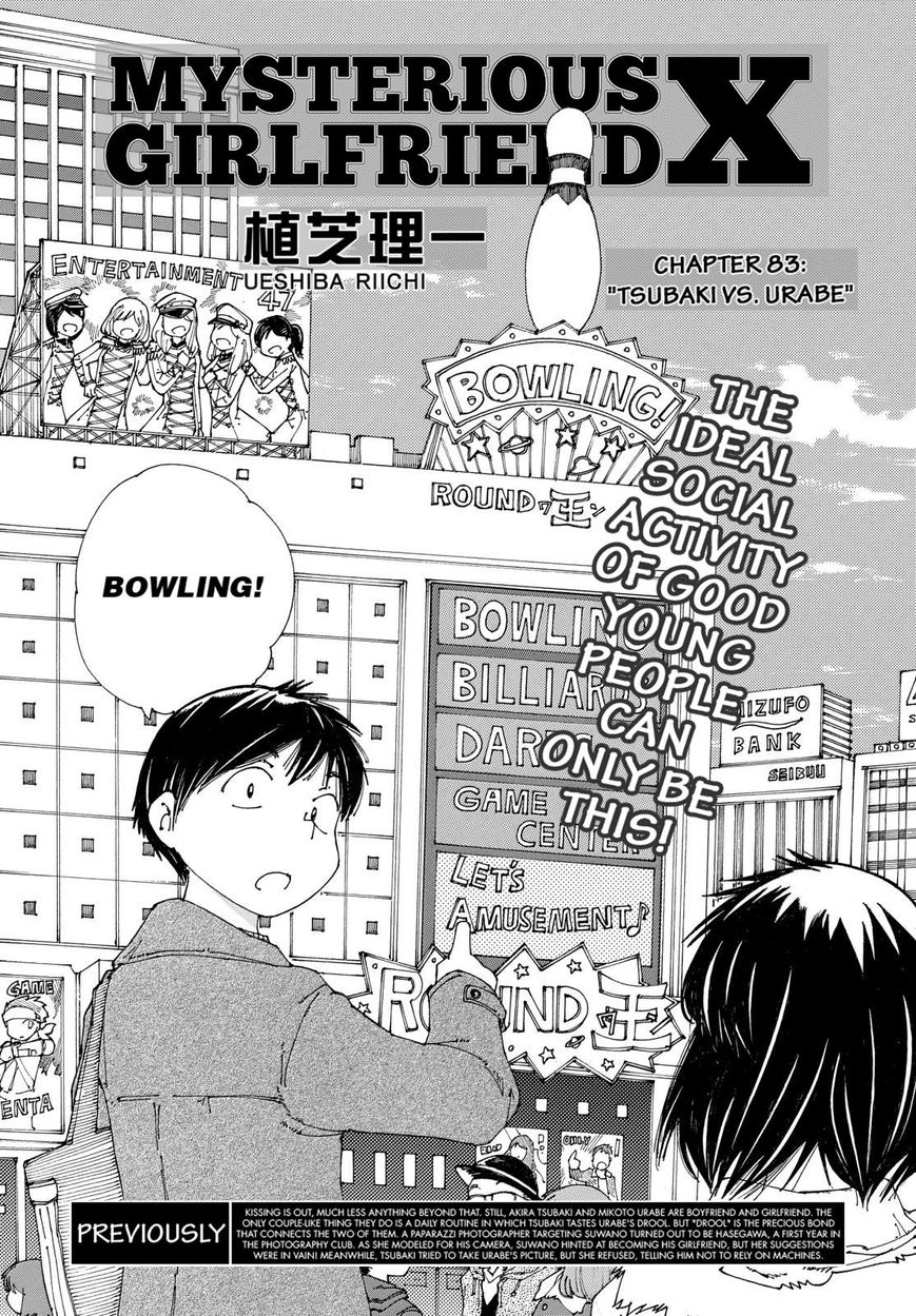 Mysterious Girlfriend X 84 Page 2