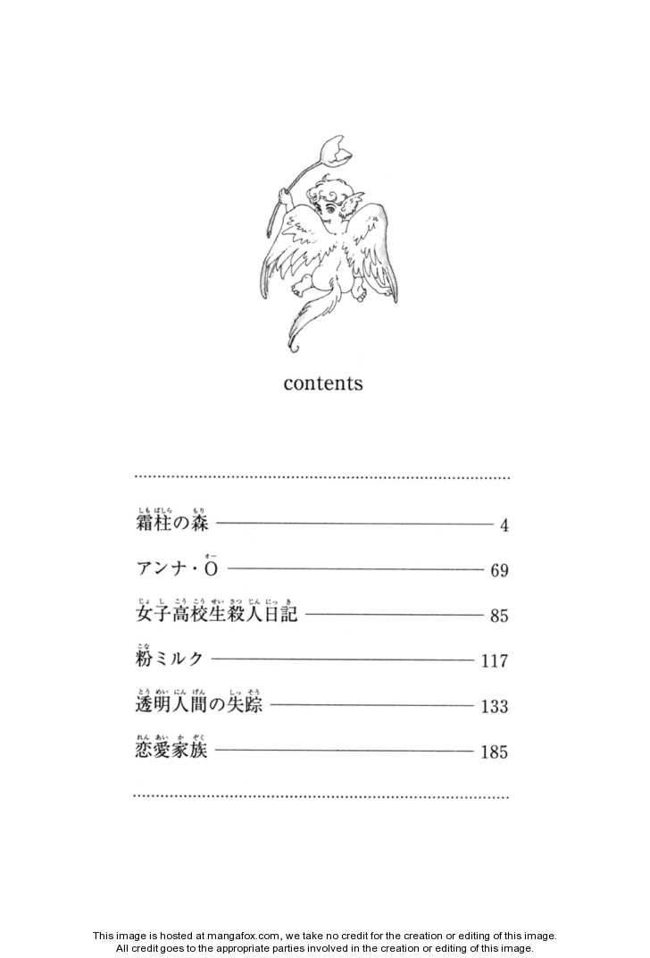 Toumeiningen no Shissou 1 Page 4