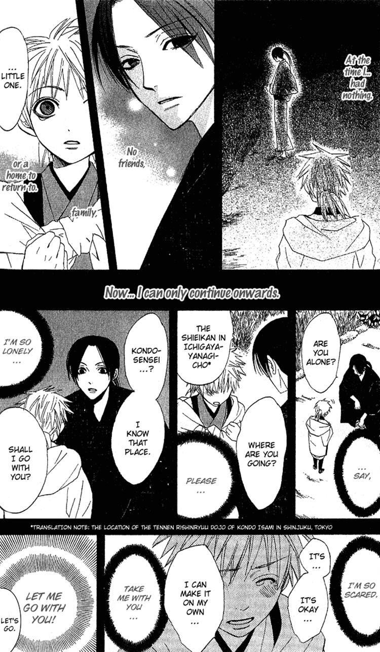 Kootetsu no Hana 1 Page 2