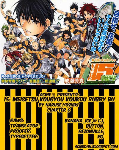 15: Meisetsu Kougyou Koukou Rugby Bu 6 Page 1
