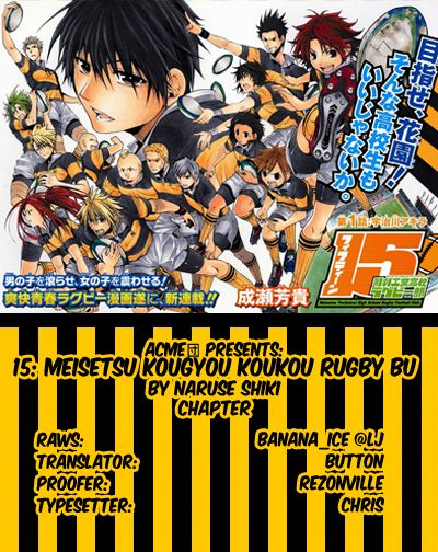 15: Meisetsu Kougyou Koukou Rugby Bu 7 Page 1