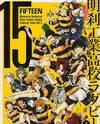 15: Meisetsu Kougyou Koukou Rugby Bu