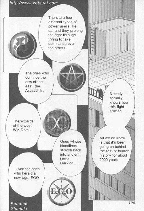 Juvenile Orion 4 Page 2