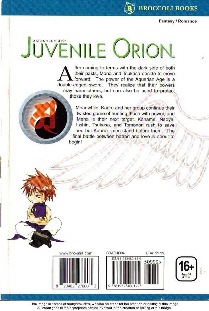 Juvenile Orion 16 Page 2