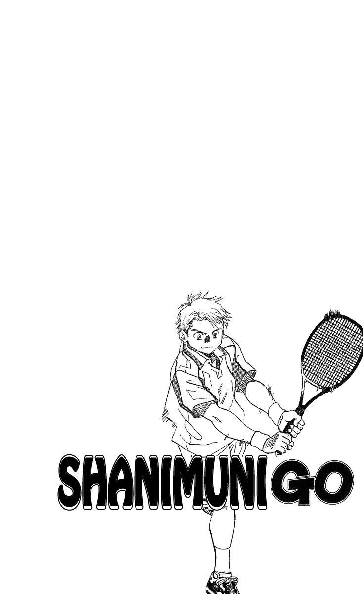 Shanimuni GO 44 Page 2