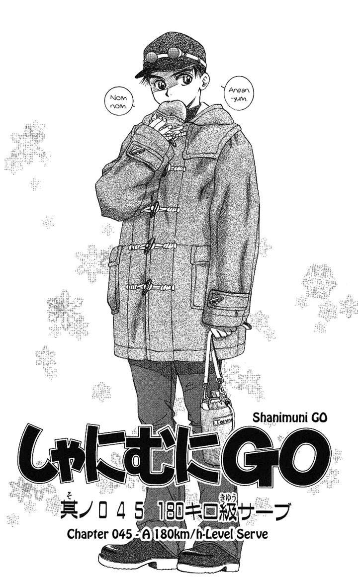 Shanimuni GO 45 Page 1