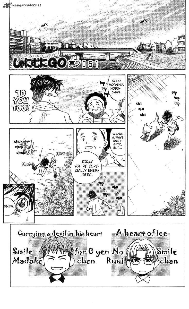 Shanimuni GO 51 Page 1