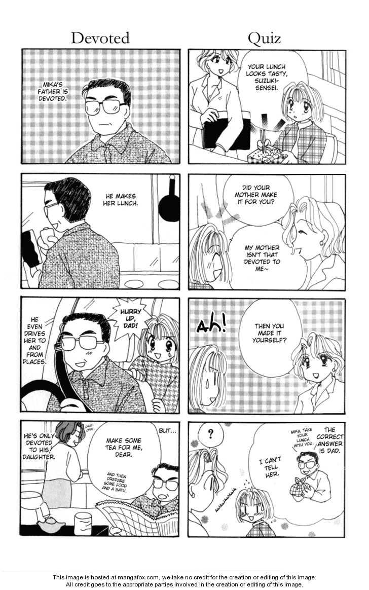 Sensei no Ojikan 2 Page 2