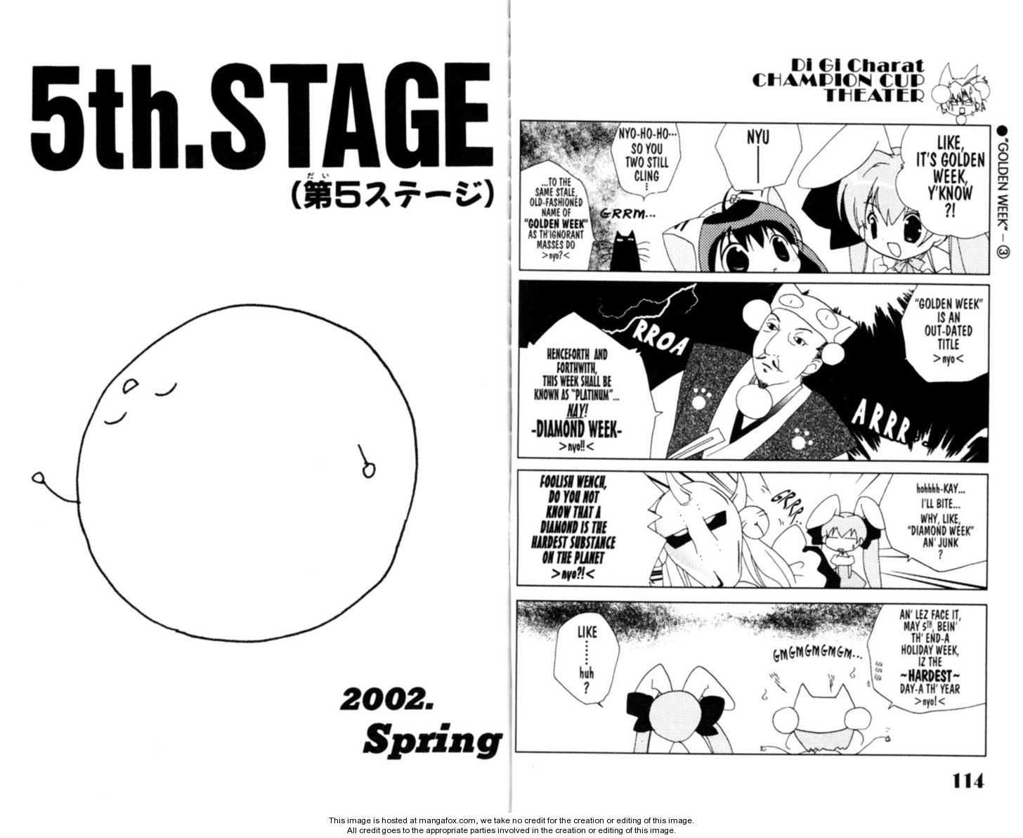 Dejiko no Champion Cup Gekijou 5 Page 2