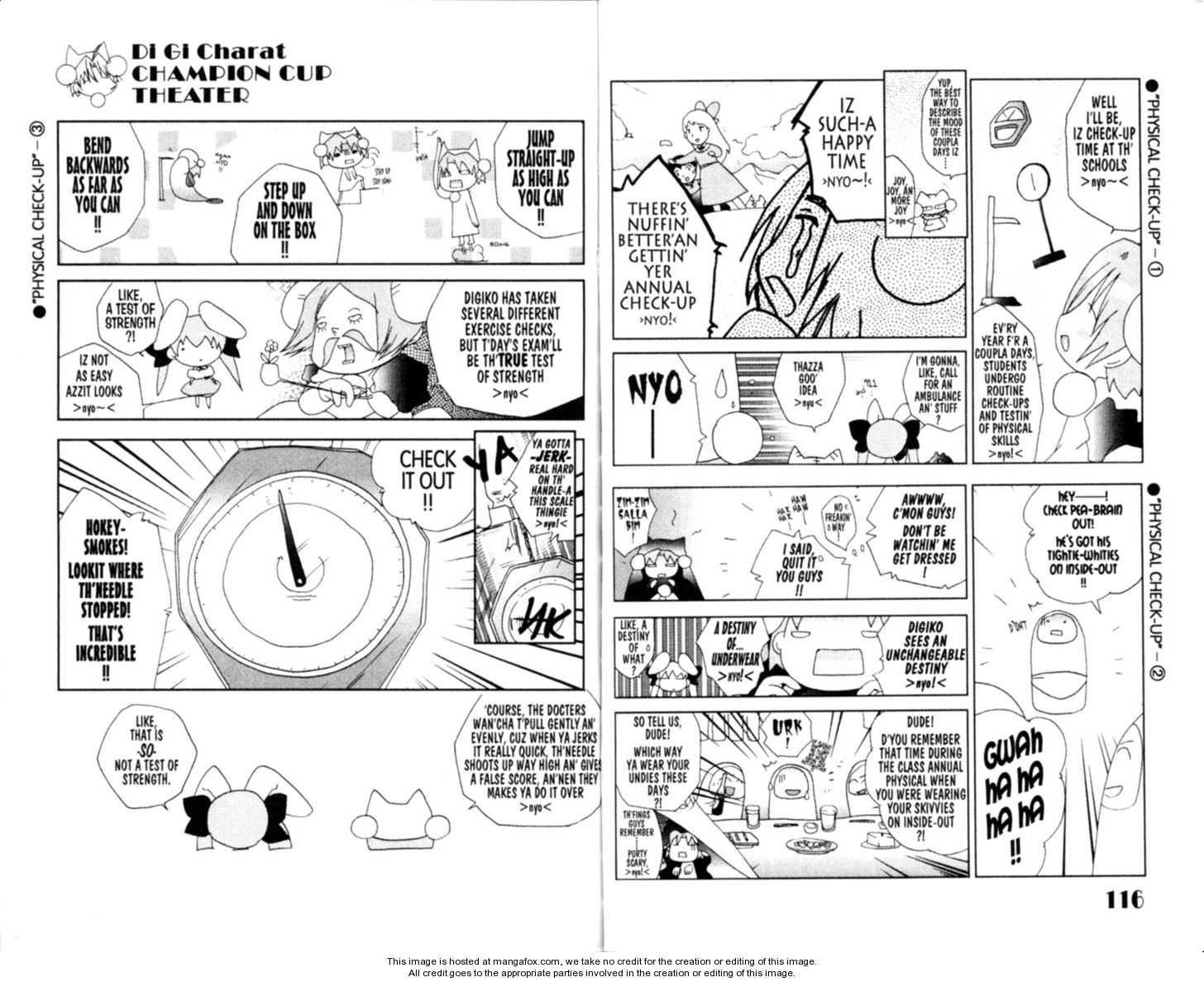 Dejiko no Champion Cup Gekijou 5 Page 3