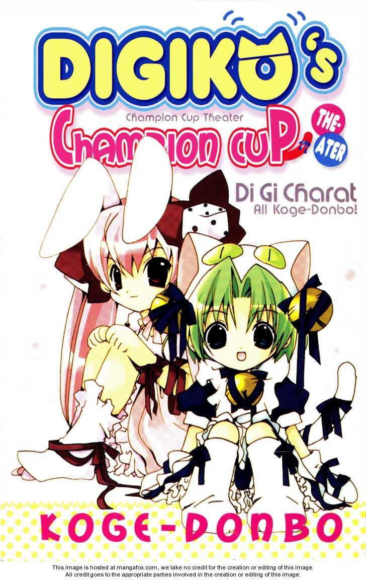 Dejiko no Champion Cup Gekijou 5.1 Page 1