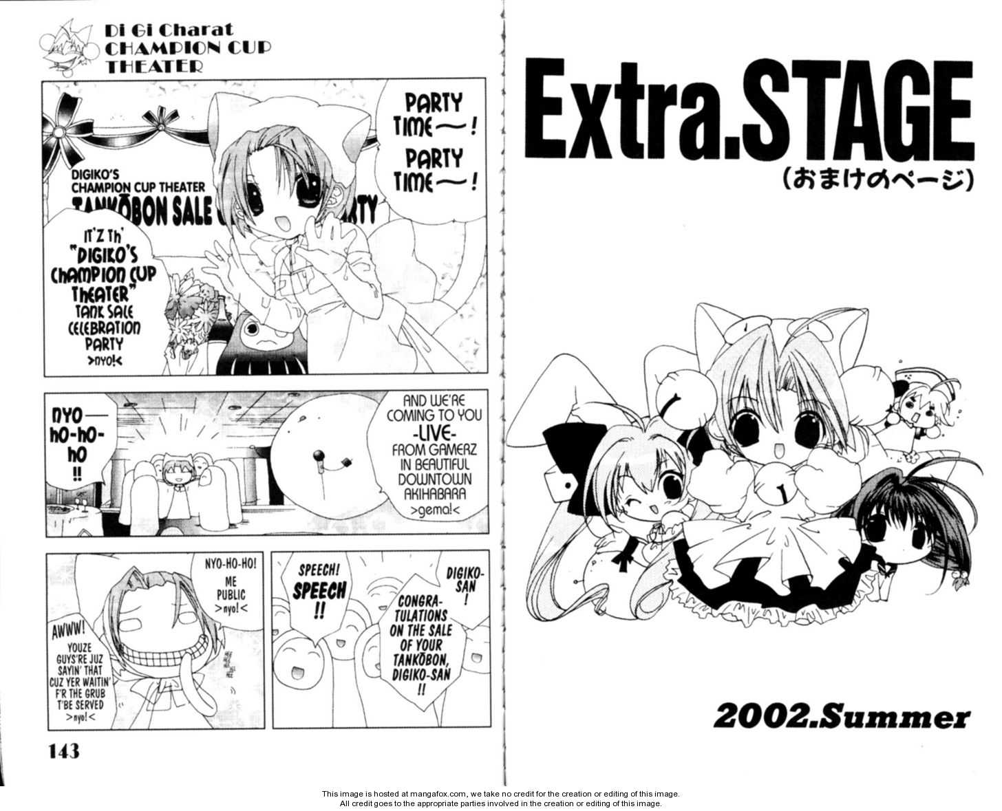 Dejiko no Champion Cup Gekijou 5.1 Page 2