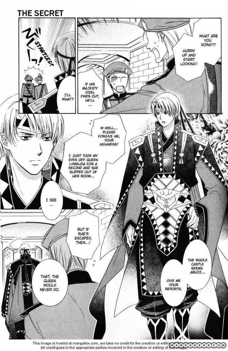 Gensou Suikoden V: Reimei no Shiro 4.6 Page 1