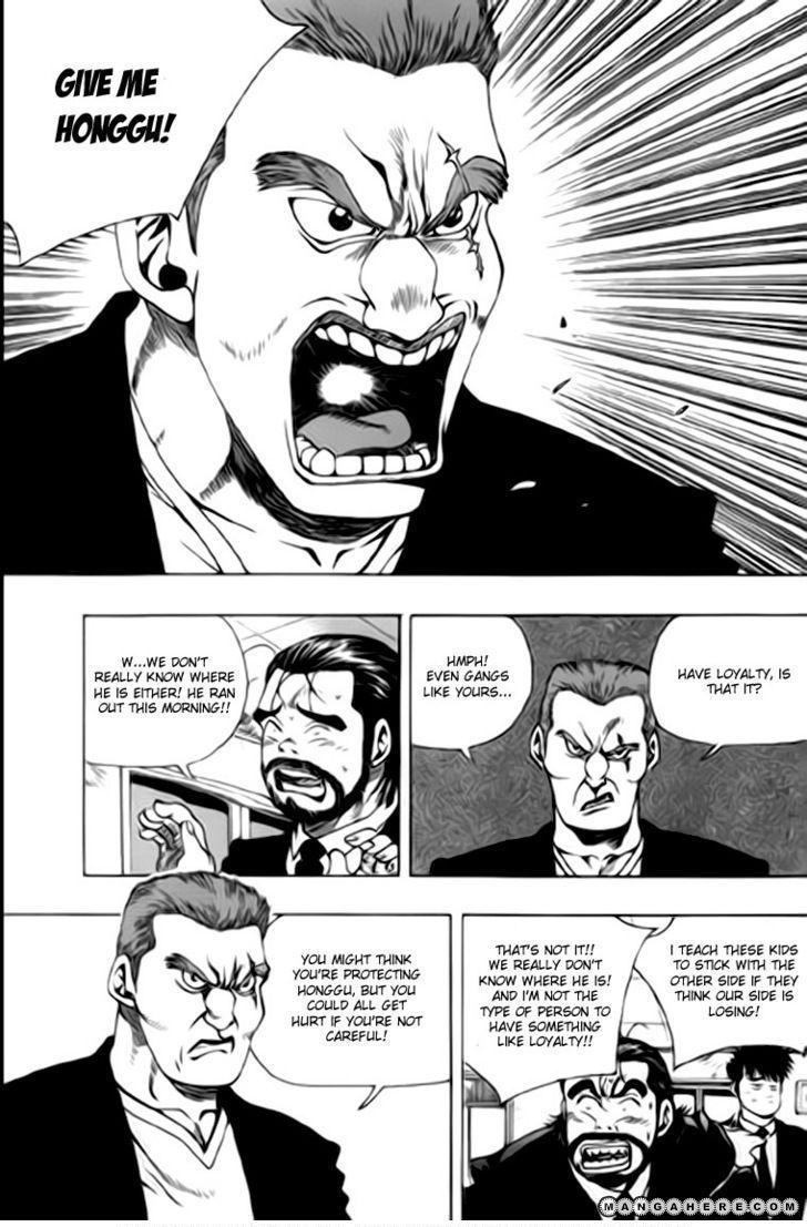 Kid Gang 31 Page 2