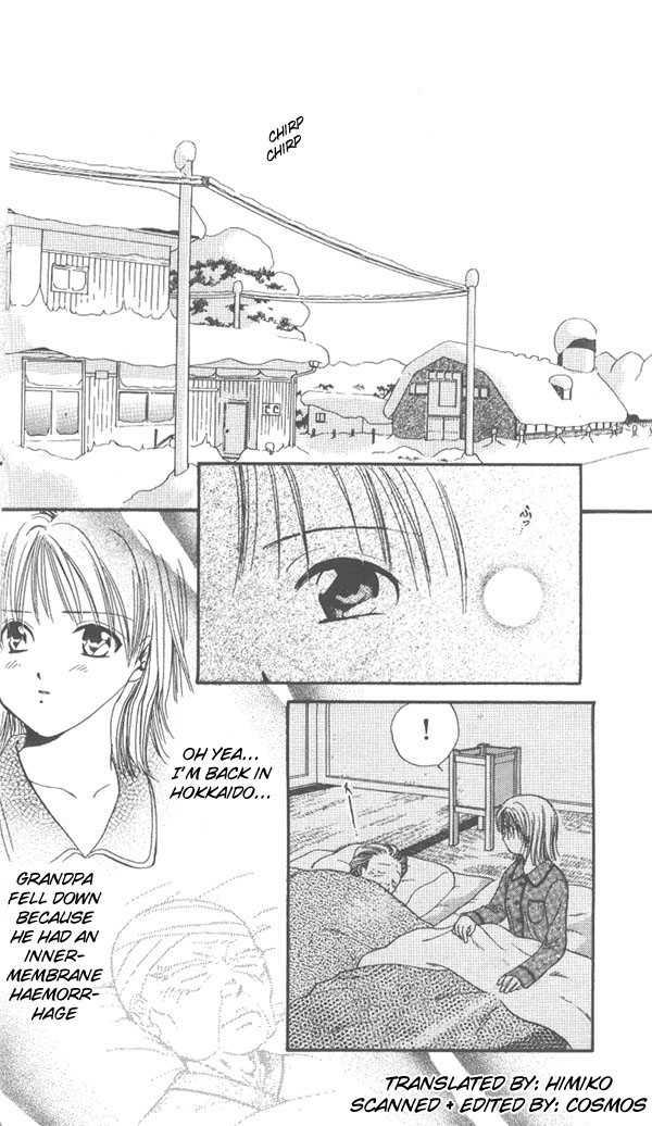 Imadoki 2 Page 1