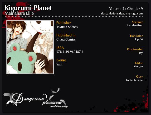 Kigurumi Planet 9 Page 2