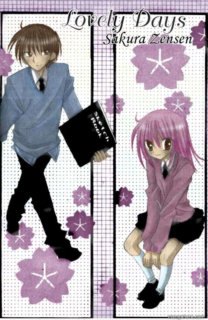 Sakura Zensen 4 Page 2
