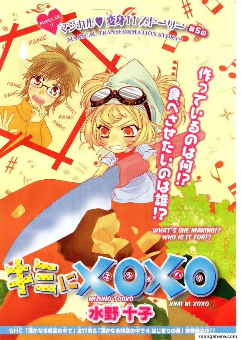 Kimi ni XOXO 5 Page 2