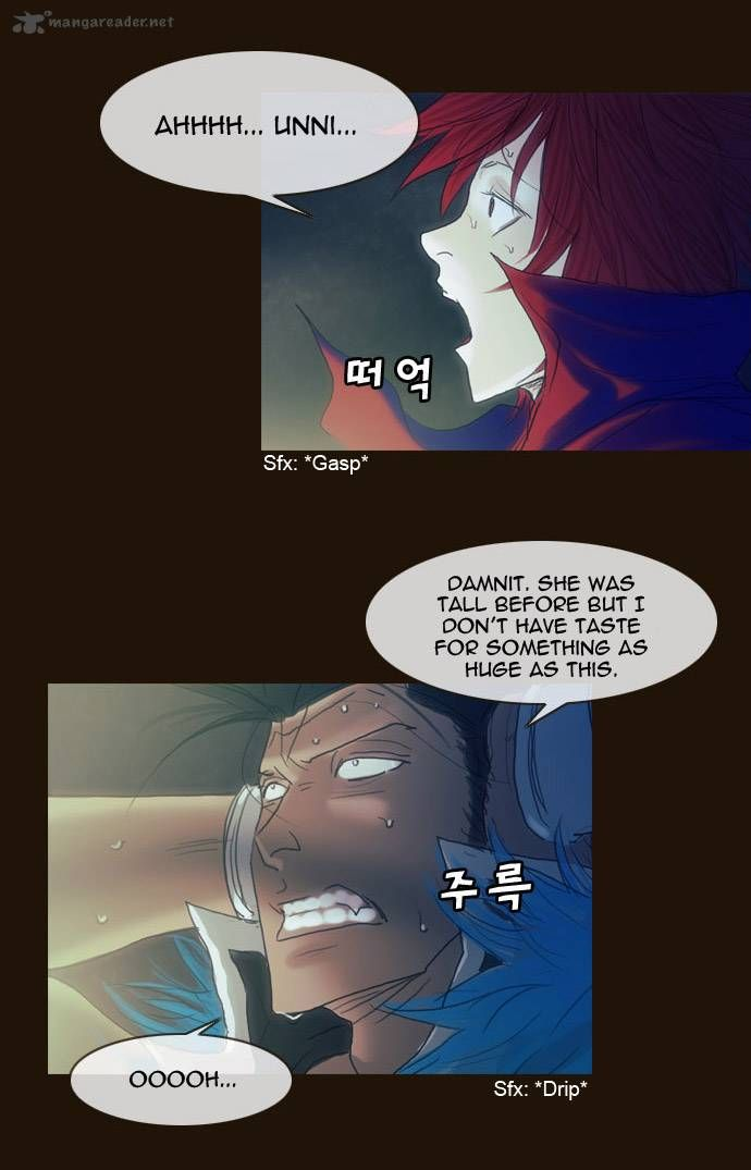 Magician 167 Page 1