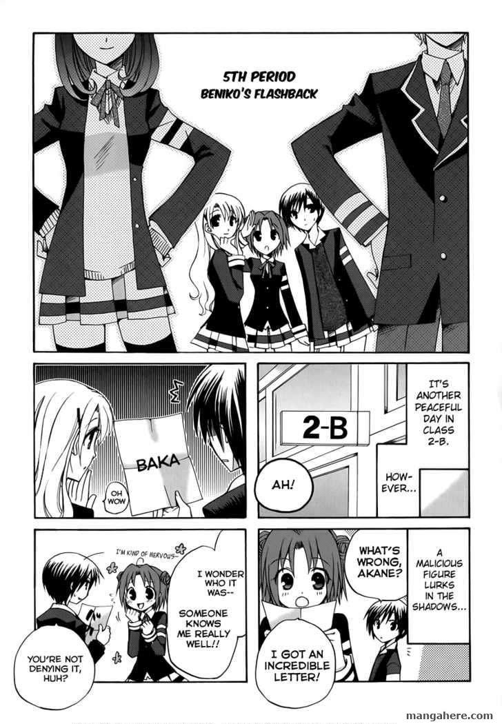 Soutennenshoku Otomegumi 5 Page 1