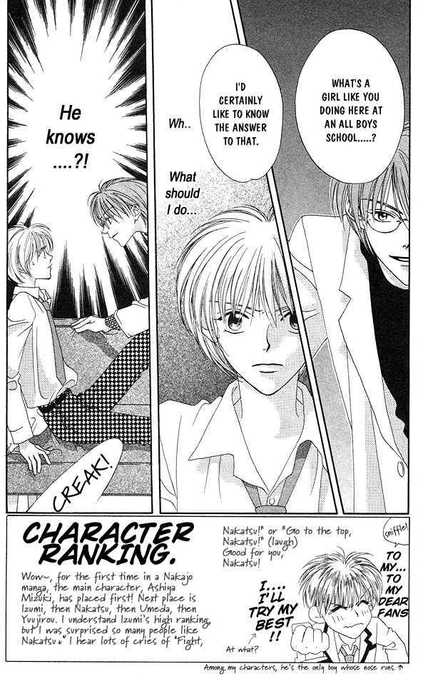 Hana Kimi 2 Page 2