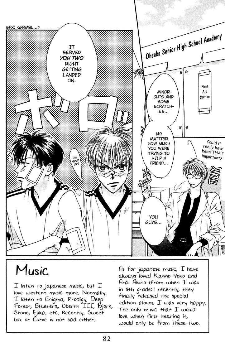 Hana Kimi 19 Page 2