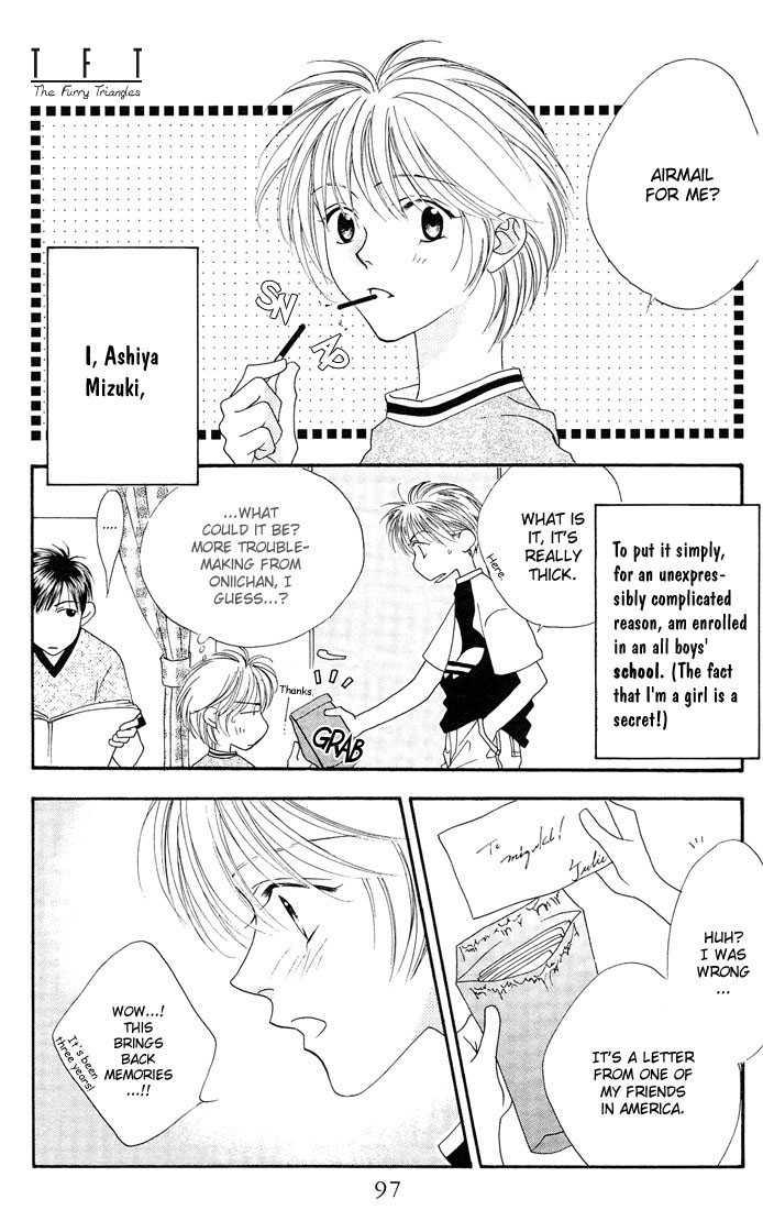 Hana Kimi 23.5 Page 2