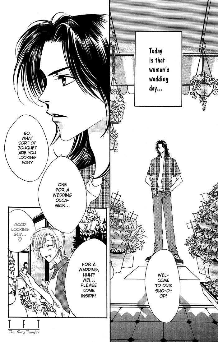 Hana Kimi 28.1 Page 2