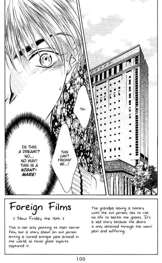 Hana Kimi 34 Page 2