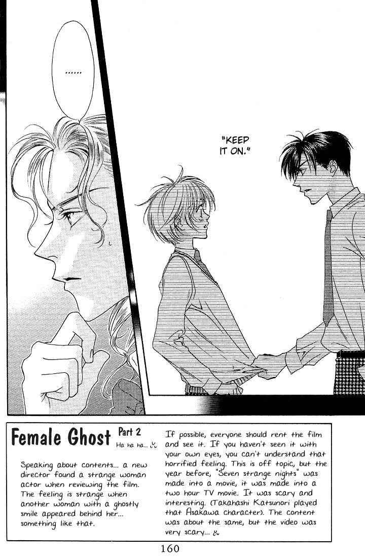 Hana Kimi 36 Page 2