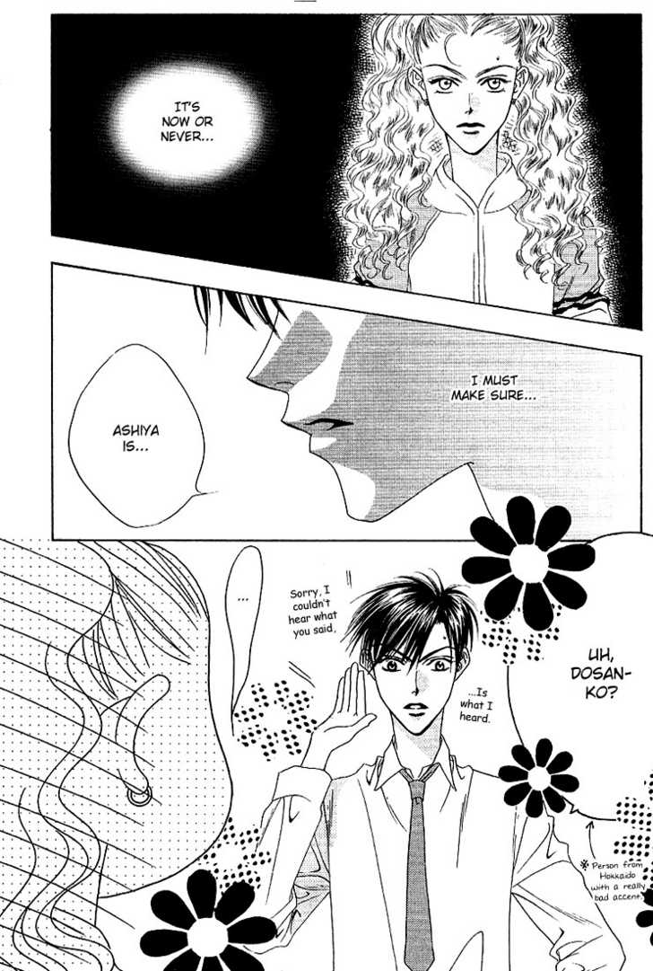 Hana Kimi 38 Page 3