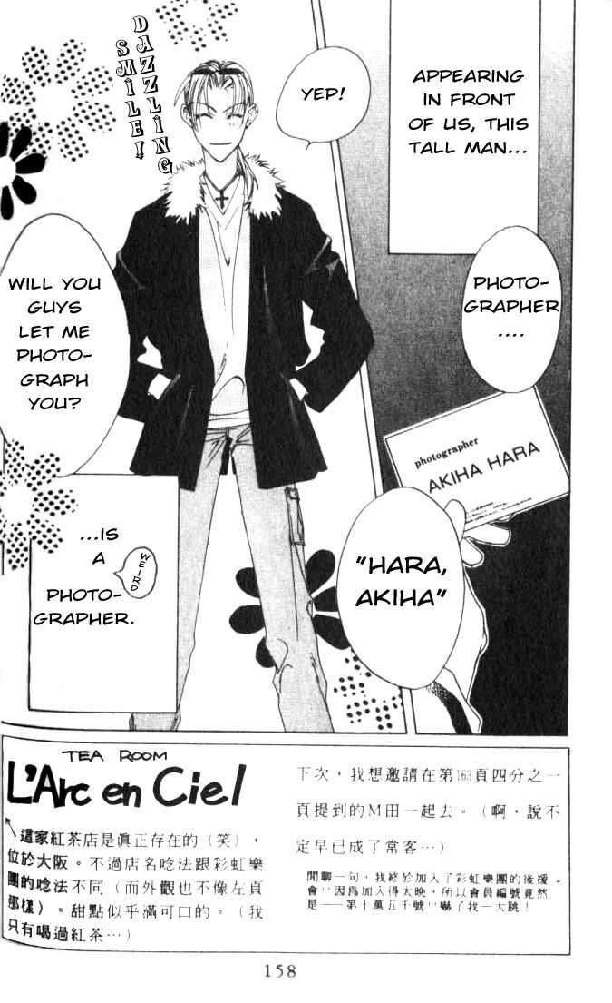 Hana Kimi 42 Page 2