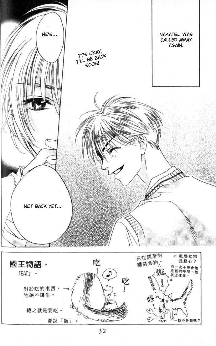 Hana Kimi 44 Page 2