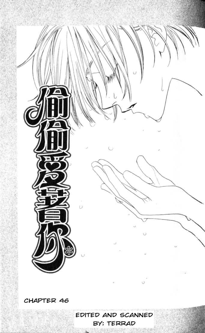 Hana Kimi 46 Page 1