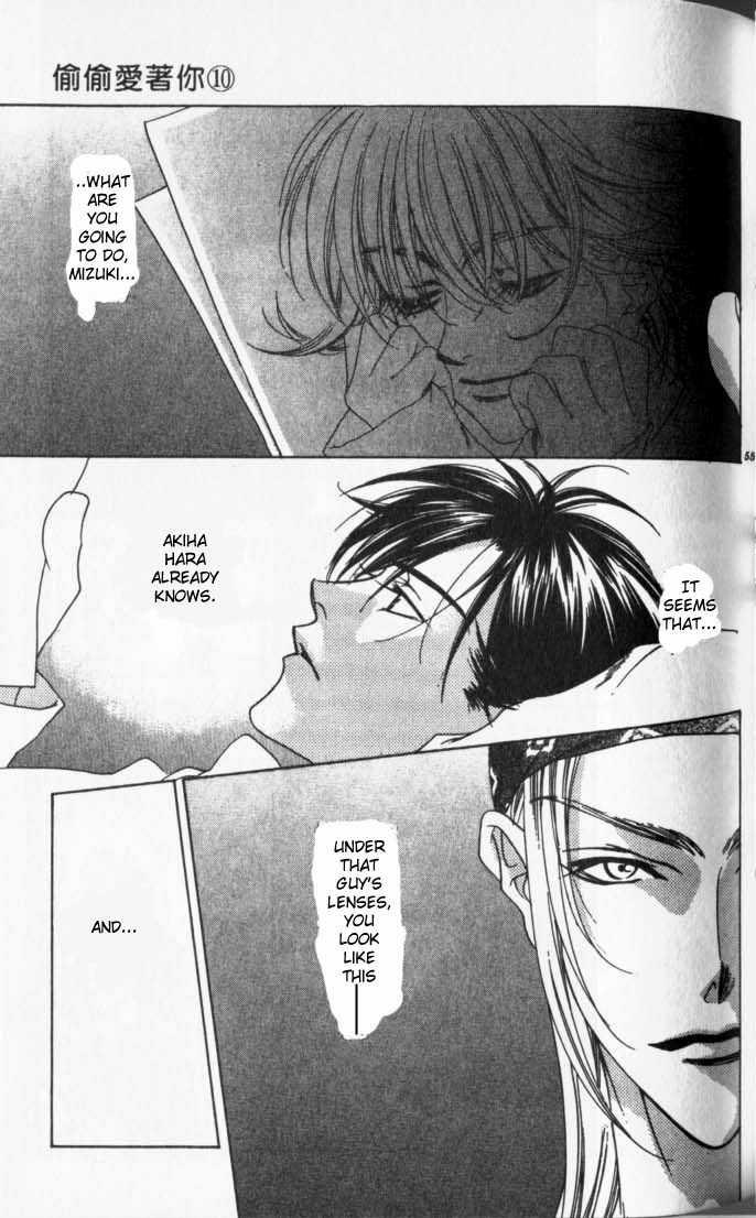Hana Kimi 51 Page 2