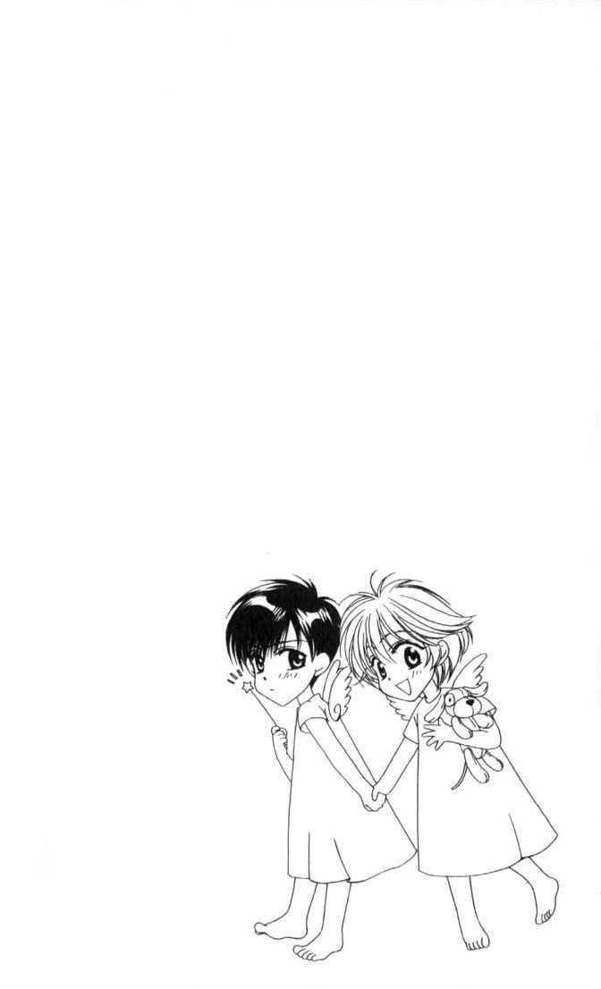 Hana Kimi 57 Page 2