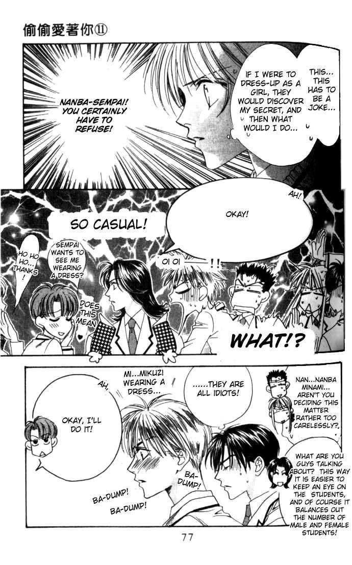 Hana Kimi 58 Page 3