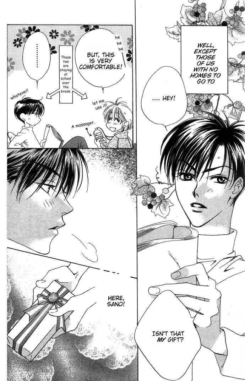 Hana Kimi 63 Page 4