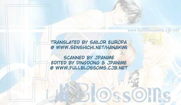 Hana Kimi 64 Page 1