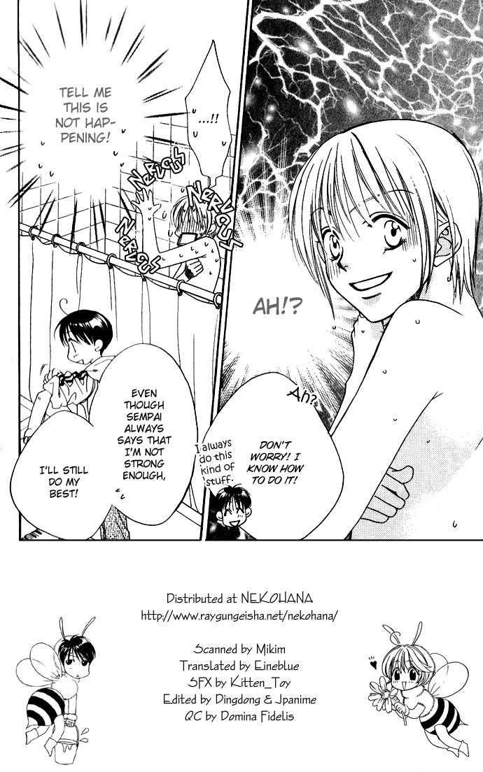 Hana Kimi 75 Page 3
