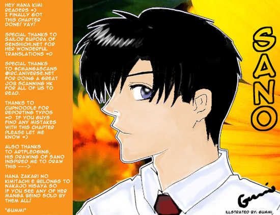 Hana Kimi 78 Page 1