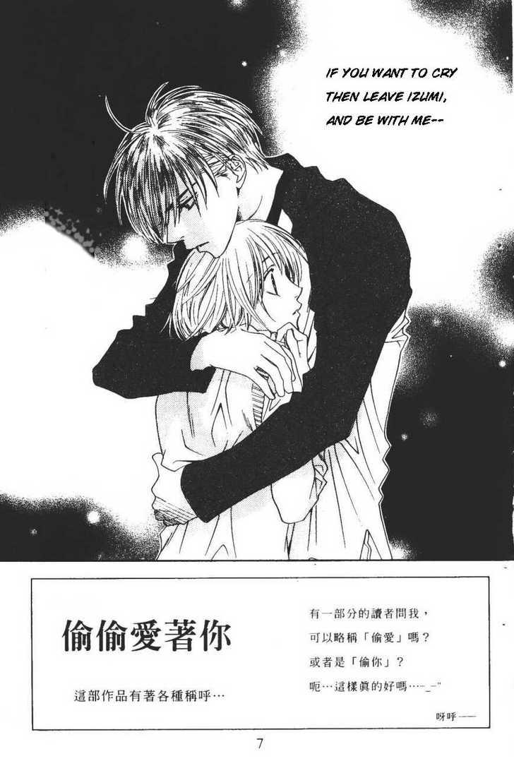 Hana Kimi 98 Page 2