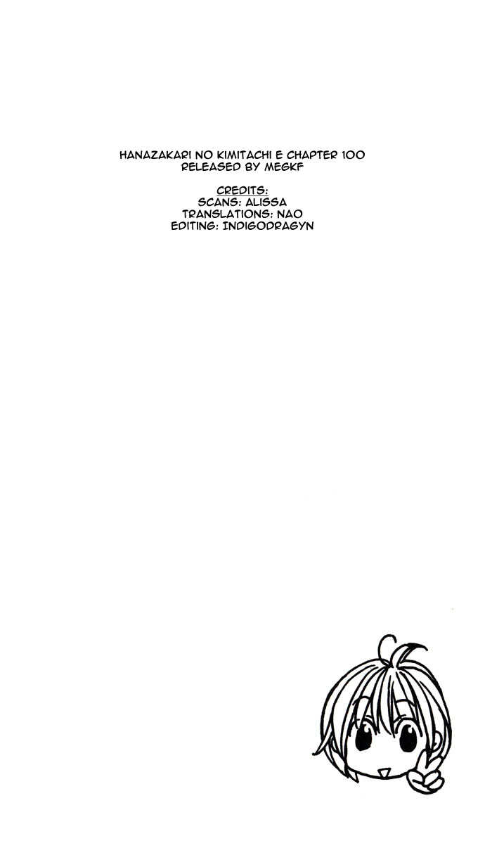 Hana Kimi 100 Page 2