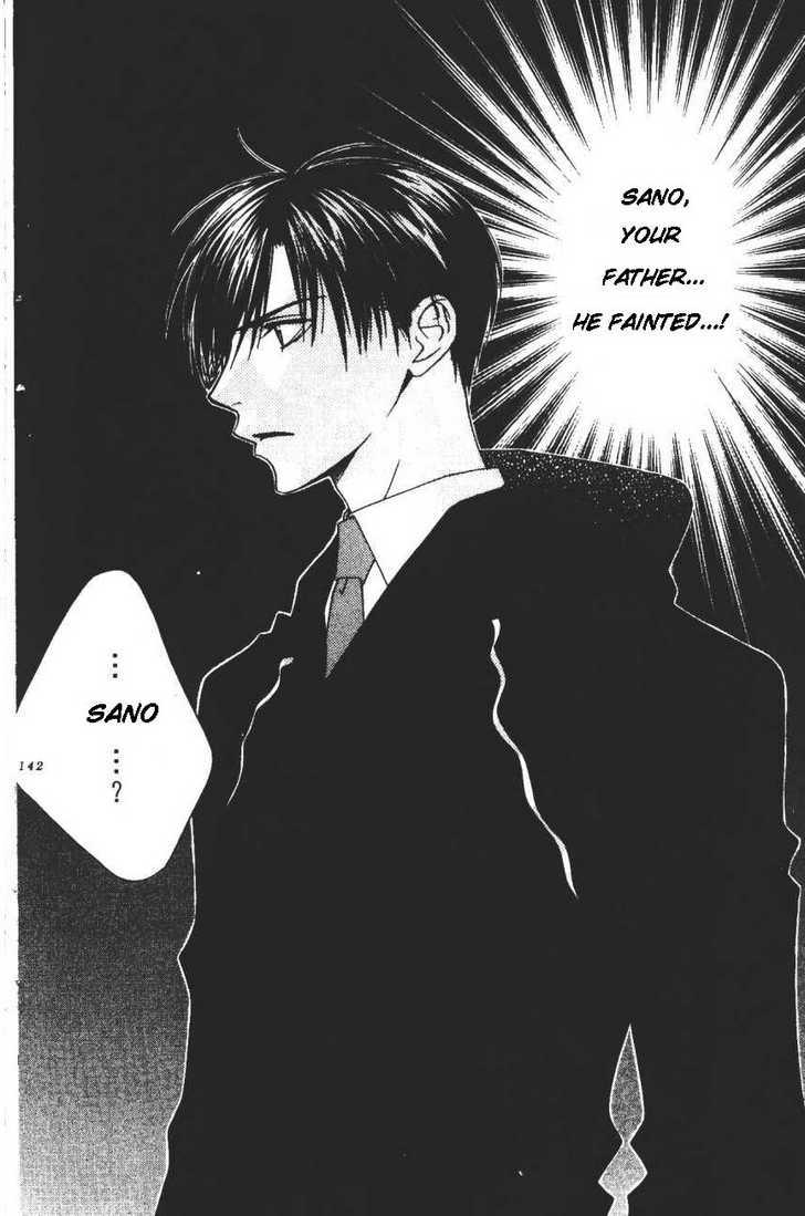Hana Kimi 103 Page 2