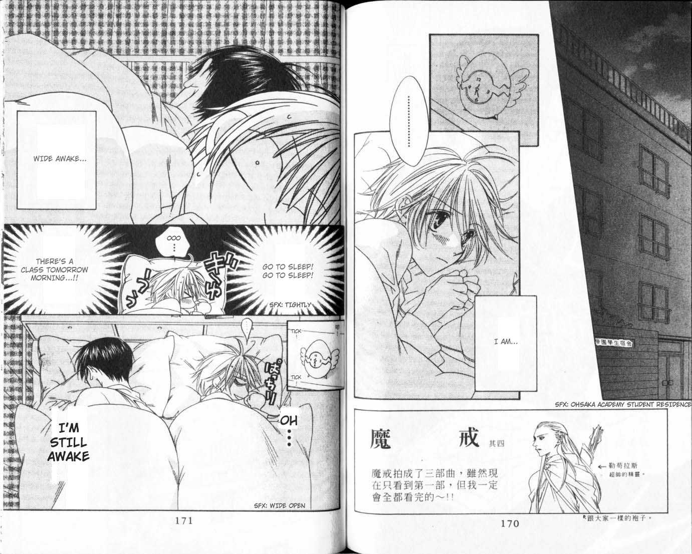 Hana Kimi 111 Page 1