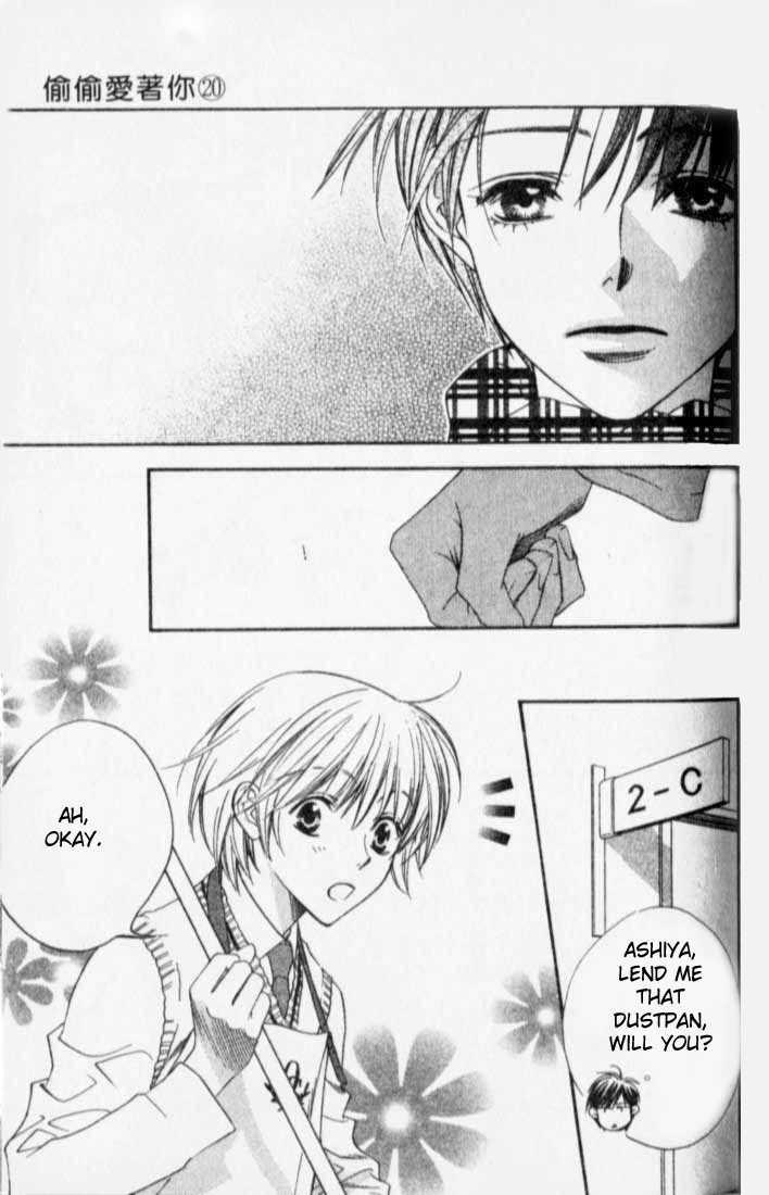 Hana Kimi 119 Page 4