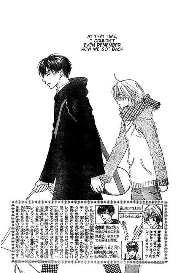 Hana Kimi 122 Page 2